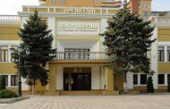 Театр поэзии в Махачкале временно отменил все мероприятия