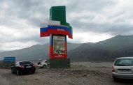 Районный суд решил приостановить работу пяти заправок в Докузпаринском районе