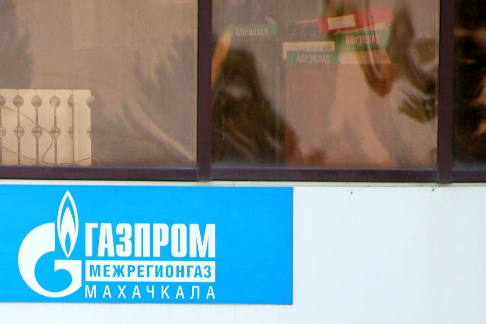 Судья оштрафовал «Межрегионгаз» за неисполнение предписаний жилинспекции