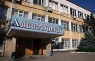 Арестован гендиректор завода «Авиаагрегат» Гаирбек Гамзатов