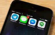 Messenger станет удобнее для Apple
