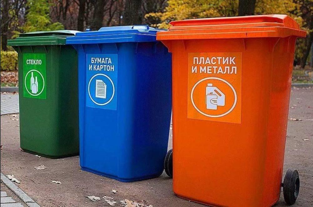 Минприроды Дагестана анонсировало проект раздельного сбора мусора