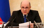 Михаил Мишустин призвал распространить режим строгой изоляции на все регионы страны