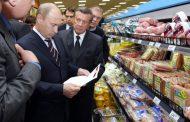 Путин: ситуация с наличием продуктов в магазинах надежная