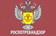 Роспотребнадзор: более 130 человек проверены в Дагестане на коронавирус