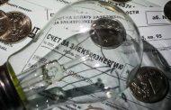 Жители Дагестана задолжали за электроэнергию 5,3 млрд рублей