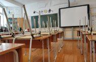 Минобрнауки: занятия в школах начнутся 13 апреля, возможно – дистанционно
