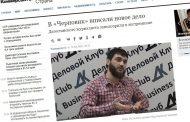 Абдулмумин Гаджиев стал фигурантом еще одного уголовного дела