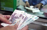 Дагестан попал в число аутсайдеров по размерам банковских вкладов