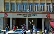 В Дагестане ЗАГС заработал по новым правилам