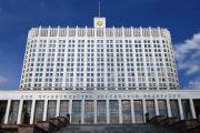 В России продлен упрощенный порядок установления инвалидности
