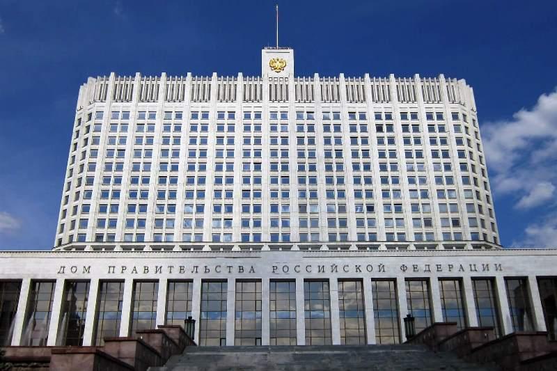 Правительство РФ сократило сроки подачи сведений в Пенсионный фонд