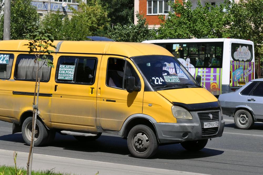 В Махачкале сокращено время работы общественного транспорта