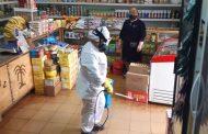 В Магарамкентском районе проходят мероприятия по обеспечению дезинфекционного режима