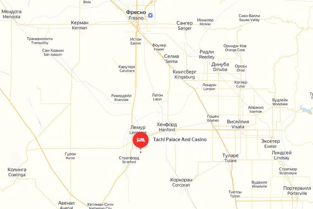 New York Times: бой Фергюсон - Гэтжи пройдет в индейской резервации