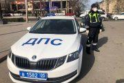 В Дагестане полиция начала штрафовать водителей за выезд без необходимости