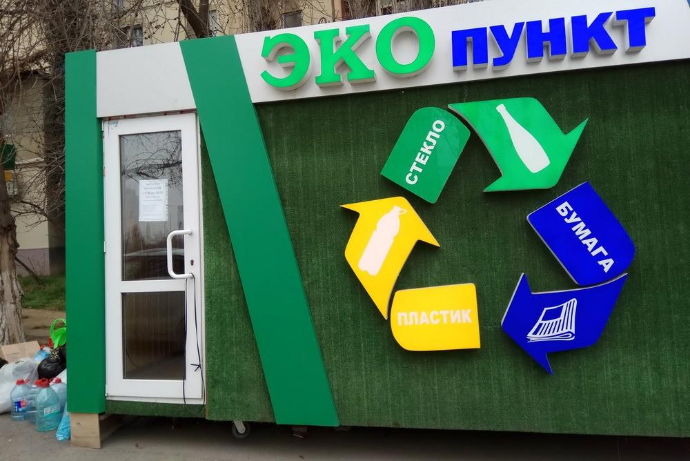 Роспотребнадзор запретил сортировку мусора в Махачкале и районах Дагестана