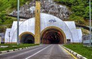 В Дагестане ограничено движение по Гимринскому тоннелю
