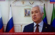 Владимир Васильев: «Мы не должны огораживаться и закрывать Дагестан»