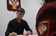 В Дагестане работодателям объяснили, как получить разрешение на работу