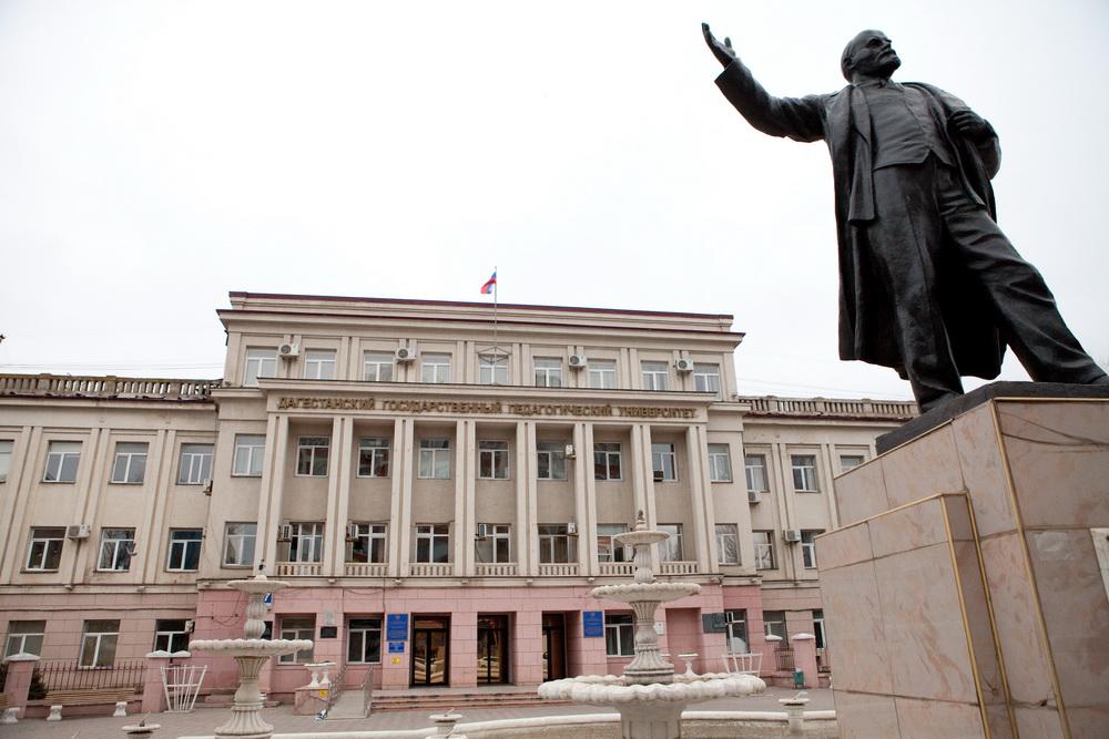 ДГПУ отреагировал на слухи о закрытии вуза, спровоцированные проверкой Минпроса РФ