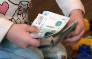 Глава Дагестана подписал указ о дополнительных пособиях на ребенка