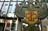 Роспотребнадзор выдал 255 разрешений на работу в Дагестане