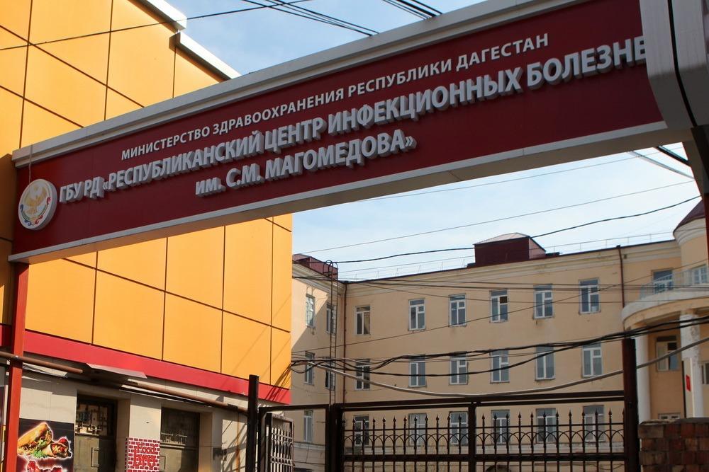 Минздрав Дагестана: число пациентов в реанимации РЦИБ увеличилось до 12