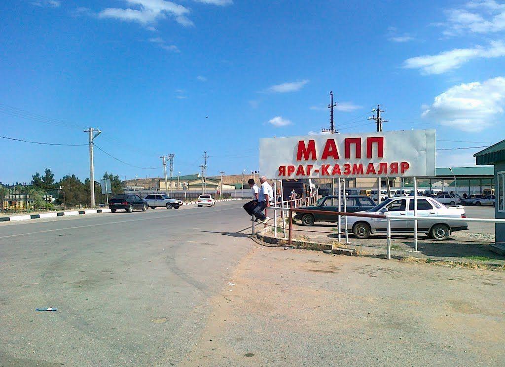 Ситуация на российско-азербайджанской границе стабилизировалась