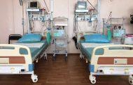 Минздрав Дагестана определил 27 резервных больниц для пациентов с COVID-19