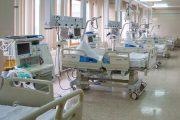 На оборудование для больных коронавирусом выделено более 46 млрд