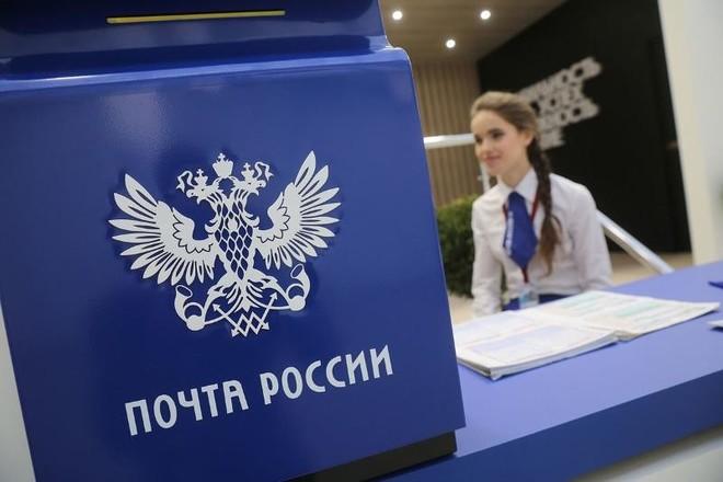 «Почта России» переходит на электронные извещения