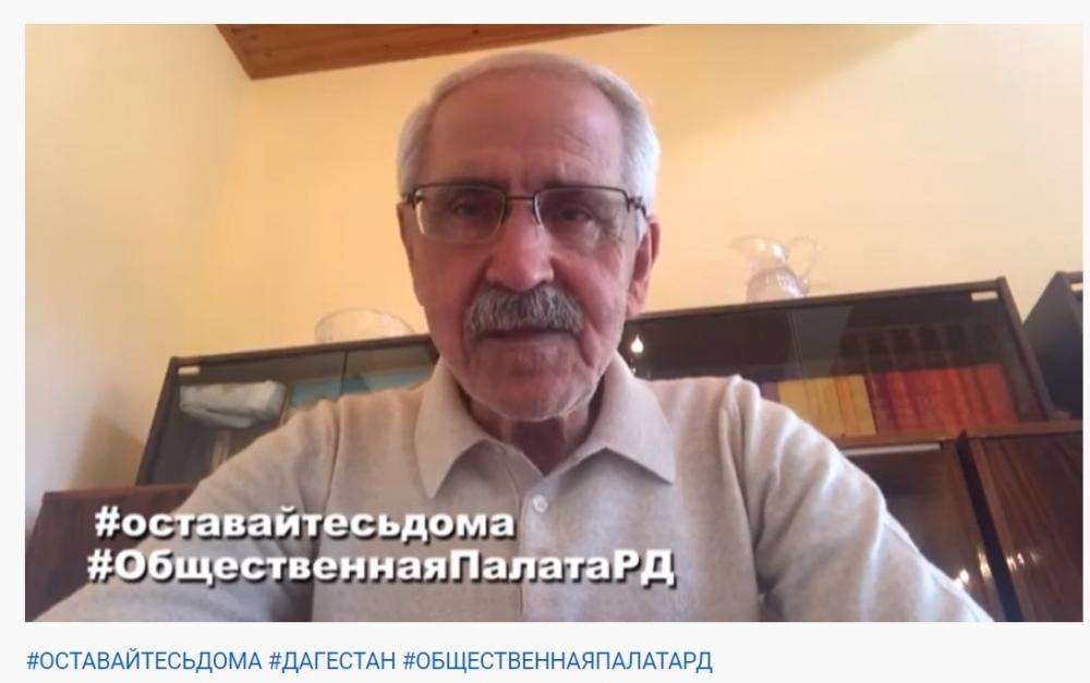 Общественники призвали дагестанцев оставаться дома
