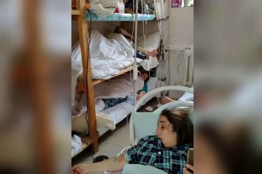 Минздрав Дагестана прокомментировал скандальное видео из горбольницы Дербента