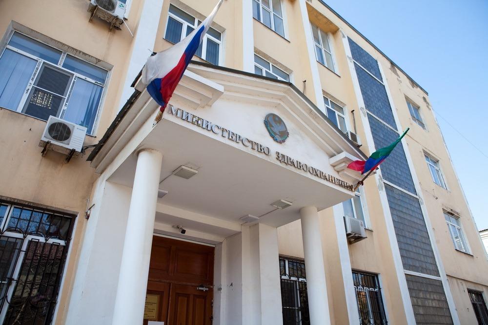 Минздрав Дагестана перечислил в медучреждения более 840 млн рублей на борьбу с коронавирусом