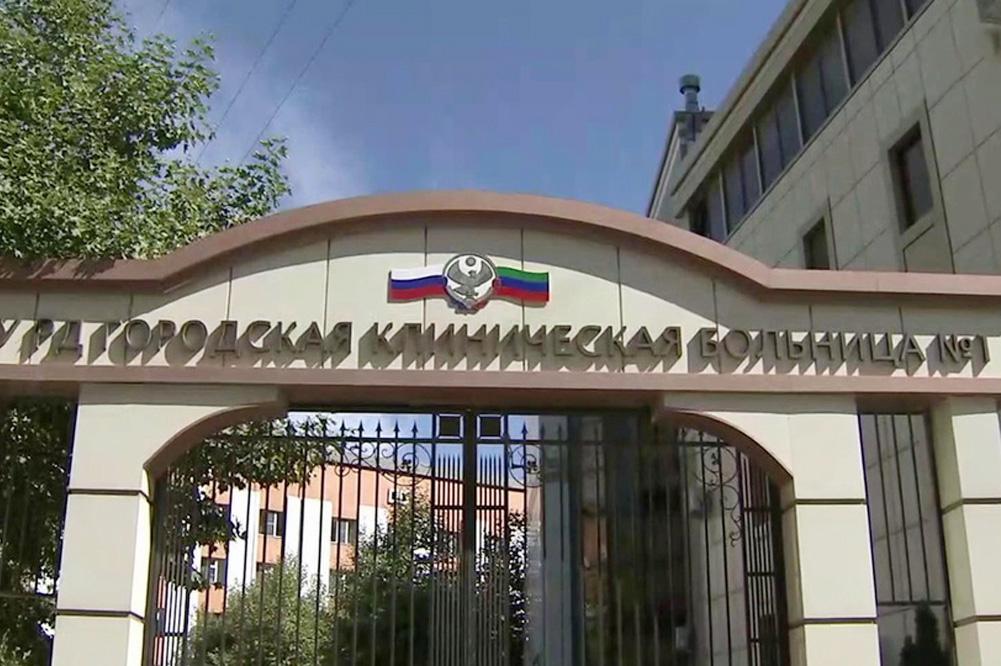 Пациенты с COVID-19 займут основной корпус городской клинической больницы Махачкалы