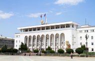 Кадровые перемены произошли в правительстве Дагестана