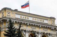 Банк России запустил программу поддержки кредитования малого и среднего бизнеса
