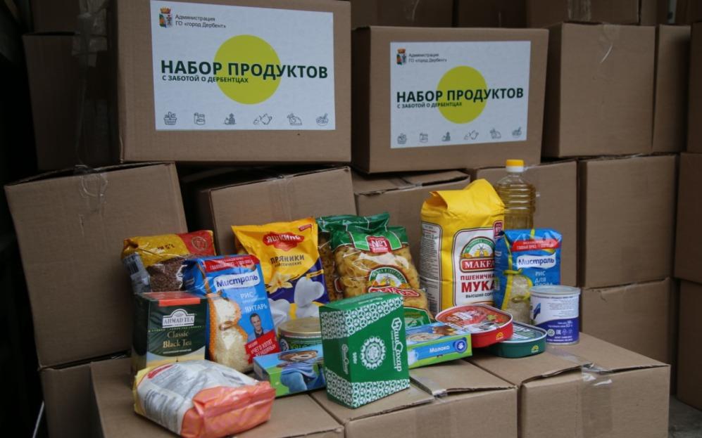 Волонтеры в Махачкале и Дербенте начали развозить продуктовые наборы