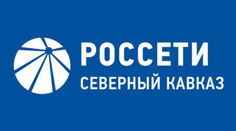 «Россети» направят в Дагестан свыше 570 млн рублей на ремонт энергообъектов