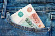 Роструд: зарплата в нерабочие дни будет обычной, а не повышенной