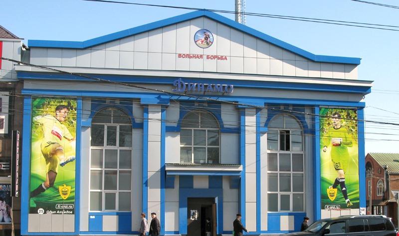 Силовики пришли с обыском в администрацию Советского района Махачкалы
