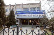 Вузы Дагестана сообщили о готовности провести сессию дистанционно