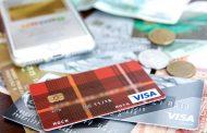Госдума приняла закон о кредитных каникулах для пострадавших от пандемии коронавируса