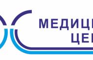 Медцентр «ЭОС» в Махачкале будет бесплатно лечить больных с СОVID-19