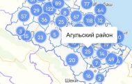 COVID-19 в Дагестане: Агульский район покинул «зеленую зону»