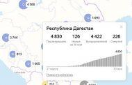 COVID-19: в Дагестане умерли еще 25 человек с подтвержденным коронавирусом