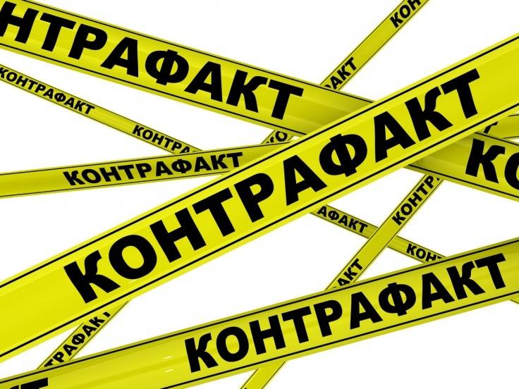 Информация о результатах мероприятий повыявлению незаконного оборота промышленной продукции
