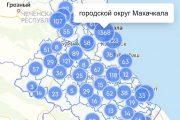 COVID-19 в Дагестане: промежуточные итоги