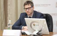 В Корпорации развития Северного Кавказа сменился руководитель